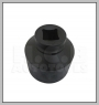 H.C.B-B1320-7090 SPECIAL SOCKET FOR TRUCK(DR.1