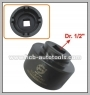 "VOLVO TRUCK FAN BEARING BASE SOCKET (Dr. 1/2"")"