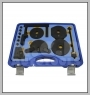H.C.B-A1962 BMW(E60/E61/E84/E90/E91/F02/F07/F10/F11) TRANSMISSION RUBBER MOUNT BUSH EXTRACTION / INSTALLATION TOOL KIT