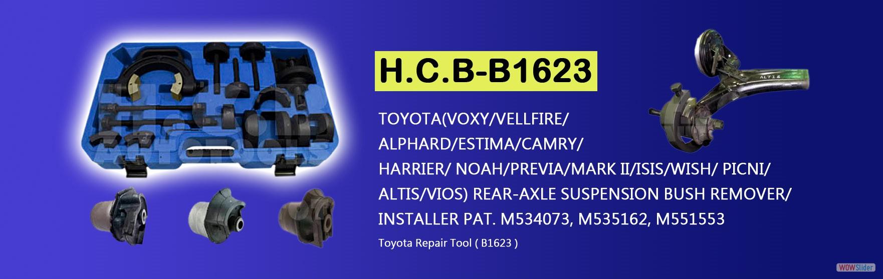 HCB Auto Tools - BMW TRANSMISSION REPAIR TOOLS