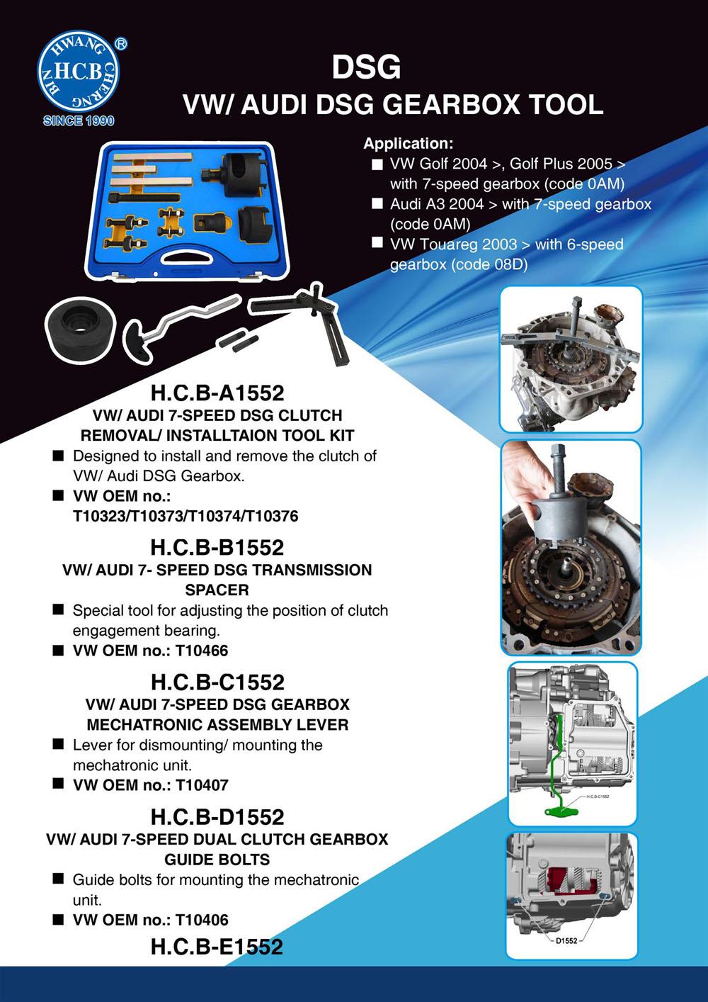 hcb-dsg_vw_audi_dsg_gearbox_tool.jpg